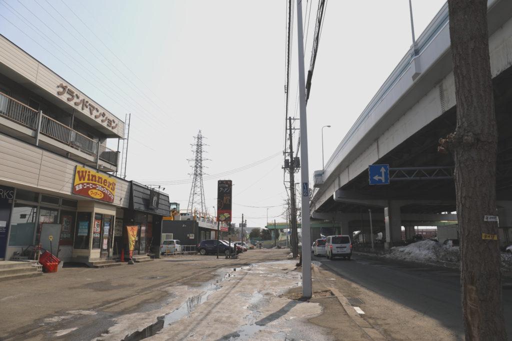札幌新道沿いトランクルーム