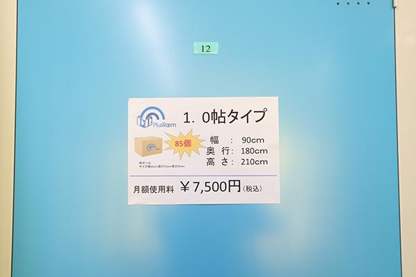 1sizse-price