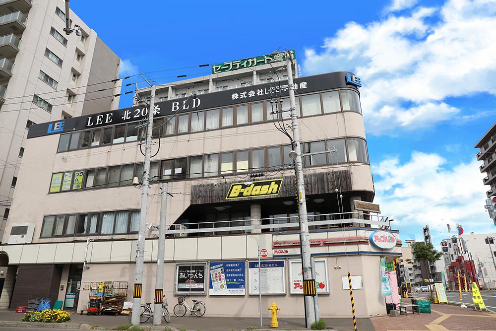 札幌市北区のトランクルーム