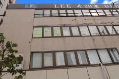 札幌市北区の屋内型トランクルーム