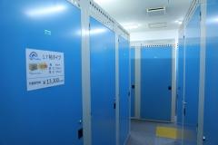 札幌市のプラスルーム