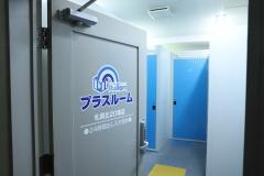 札幌市のレンタルボックス入り口